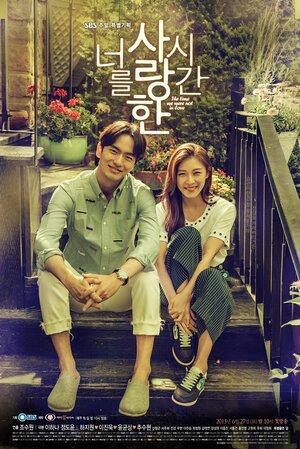 300x450 - Дорама: Когда я тебя любил / 2015 / Корея Южная