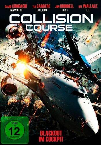 Курс на столкновение (Collision Course)