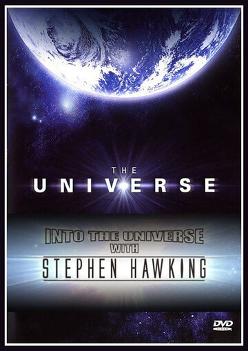 Discovery: Во Вселенную со Стивеном Хокингом (Into the Universe with Stephen Hawking)
