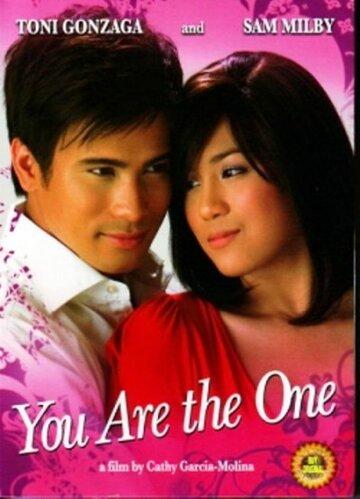 Ты – единственный (2006)