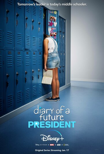 Дневник будущей женщины-президента