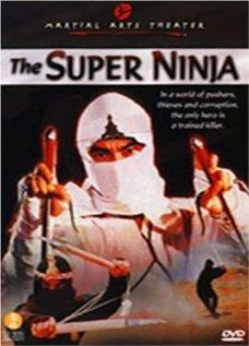 Отряд ниндзя — невидимые убийцы (1984)