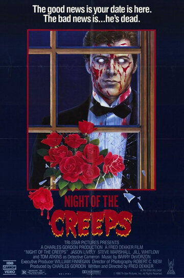 ���� �������� (Night of the Creeps)