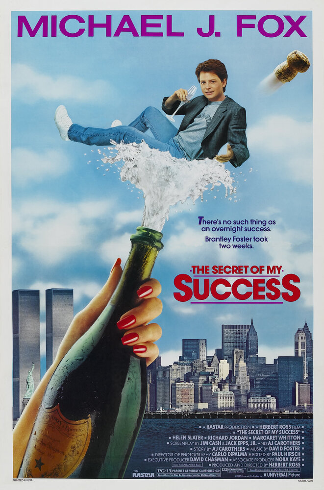 Секрет моего успеха / The Secret of My Succe$s (1987)