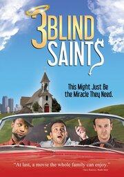 Три слепых праведника (2011)