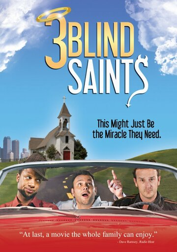 Смотреть онлайн Три слепых праведника