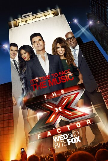 X-фактор (сериал 2011 – 2013)
