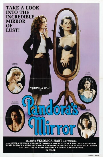 Зеркало Пандоры (1981) полный фильм онлайн