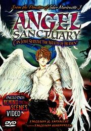Смотреть онлайн Убежище ангела