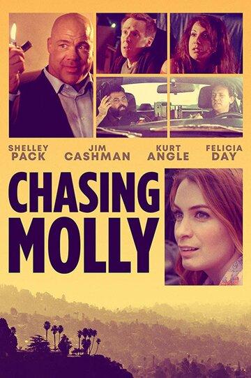 Постер к фильму Преследуя Молли (2019)
