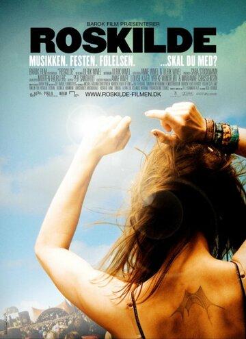Роскилд (2008) полный фильм онлайн