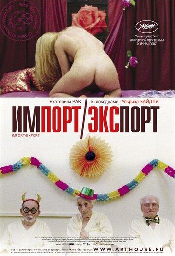 russkih-diaz-hochet-vikupit-svoy-porno-film-pornograficheskie-foto-zhenshin