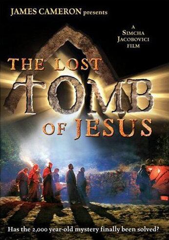 Фильм Потерянная могила Иисуса
