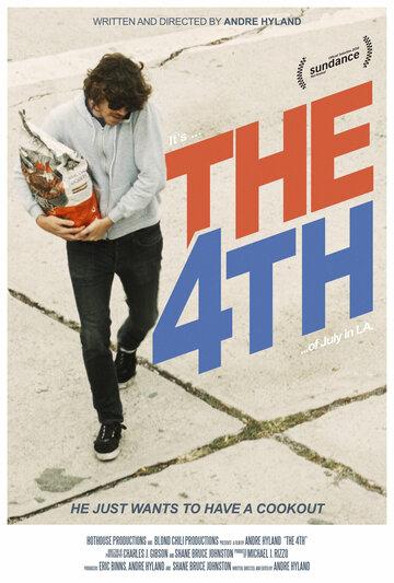 Четвёртый / The 4th (2016)