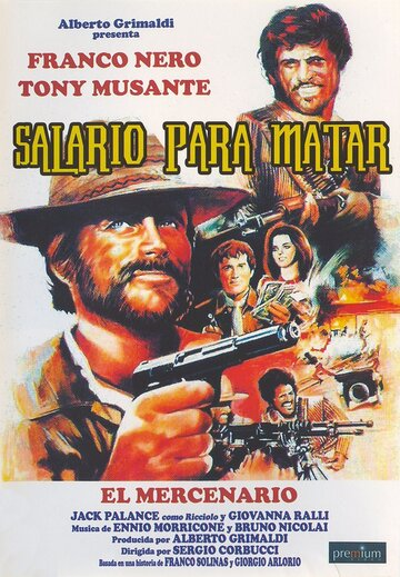 Наемник / Il mercenario. 1968г.