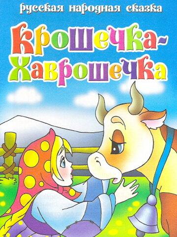 KP ID КиноПоиск 467997