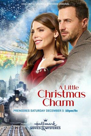 Браслет к Рождеству (2020)