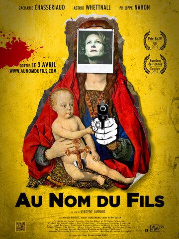 Во имя сына (2012)