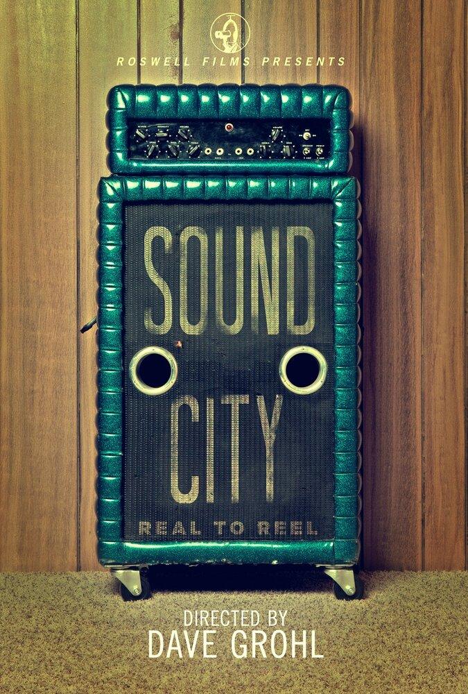 Город звука (2013) - смотреть онлайн