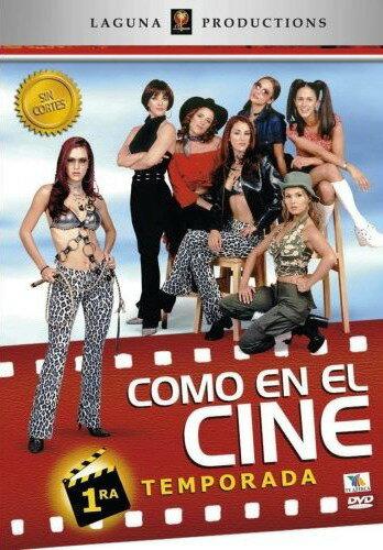 409045 - Как в кино ✸ 2001 ✸ Мексика