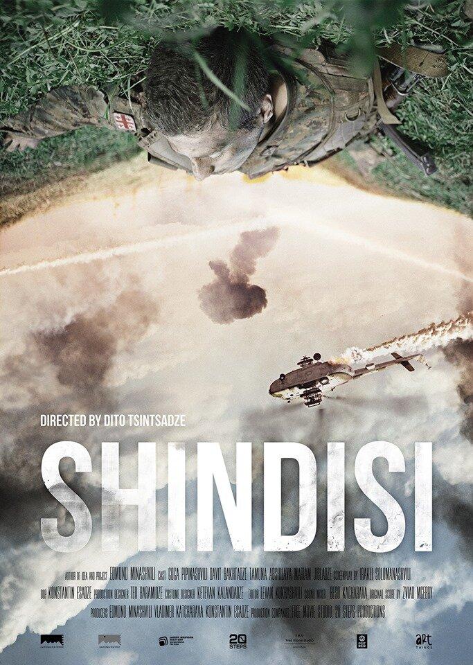 Shindisi 2019 смотреть онлайн в хорошем качестве
