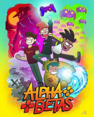 Альфа Гики (2021)