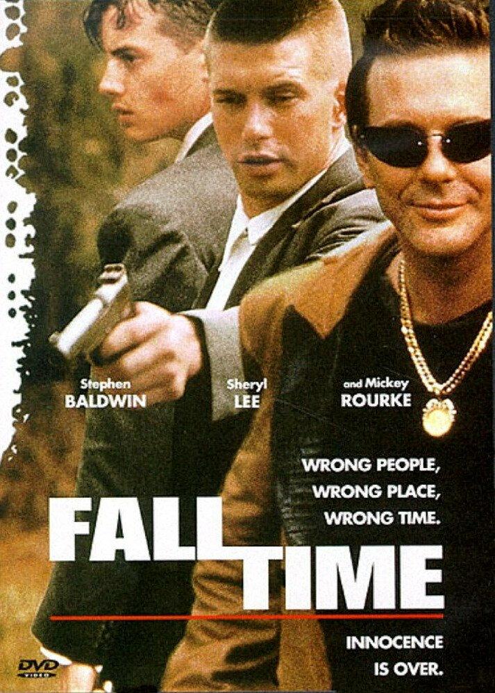 Время падения (1994)