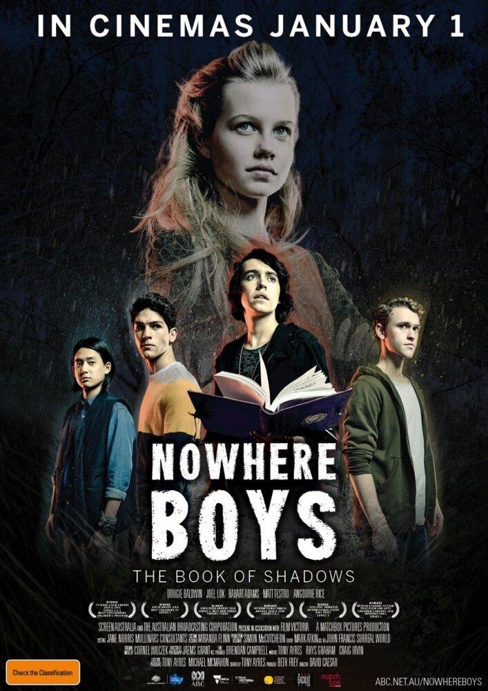 Фильмы Потерянные: Книга теней смотреть онлайн