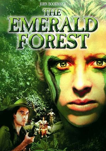 ���������� ��� (The Emerald Forest)