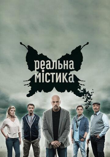 Торрент трк украина онлайн.