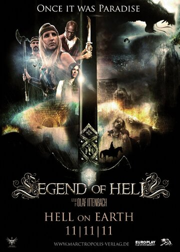 ������� ��� (Legend of Hell)