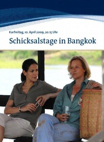 (Schicksalstage in Bangkok)