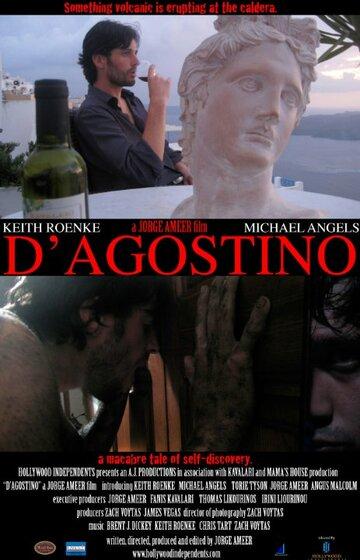 Д'Агостино