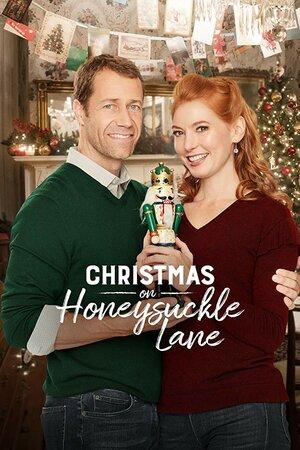 Рождество в поместье Ханисакл  (2018)