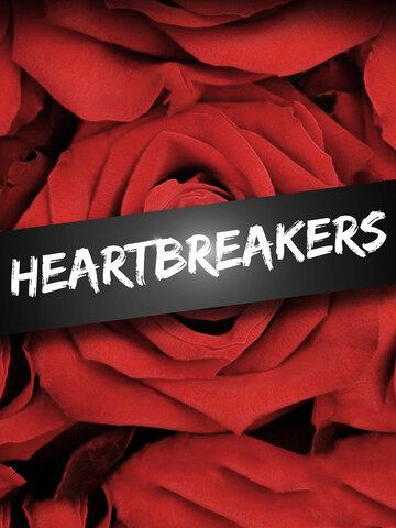 Сердцеедки (Heartbreakers)