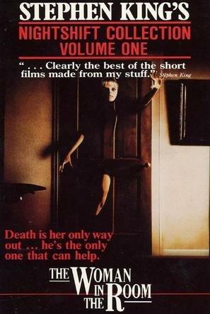 Женщина в палате (1984)