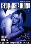 Сердца цвета индиго (2005)