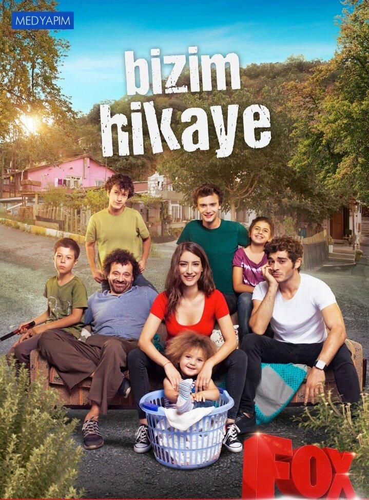Наша история / Bizim Hikaye