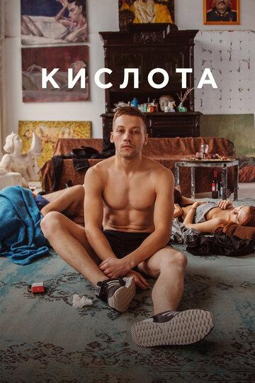 molodih-bolshoy-kino-seks-filmi-pri-sssr-smotret-onlayn-zhenshini-cherez-futbolku