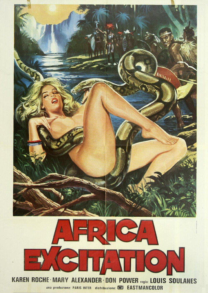 Фильм эротика в джунглях фото 529-876