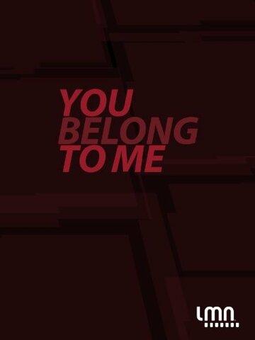 Ты принадлежишь мне (2008)