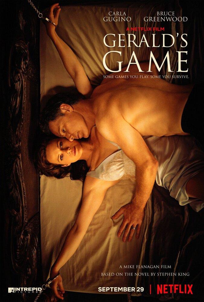 Игры для девочек любовная секс