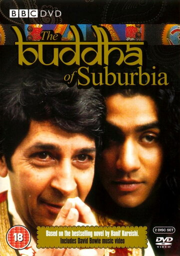 Будда из пригорода (1993)