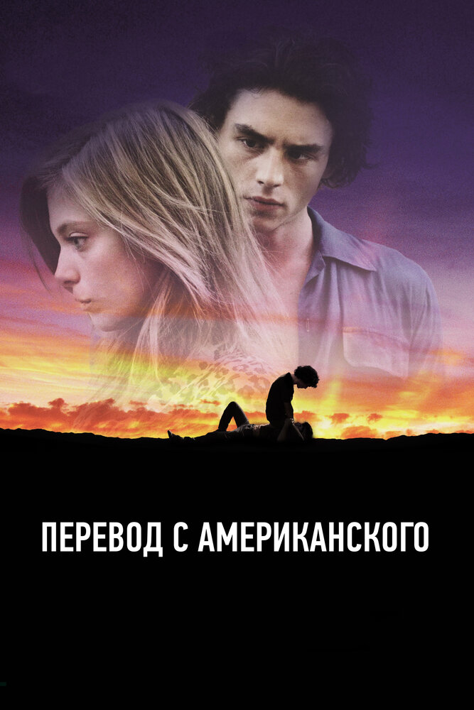 Фильмы для и взрослых смотреть онлайн бесплатно перевод фото 320-27