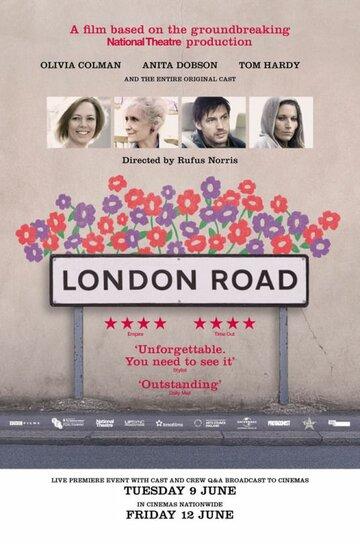 Лондонская дорога смотреть онлайн