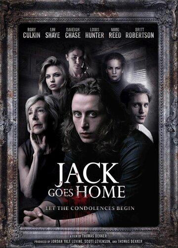 Фильм Джек отправляется домой