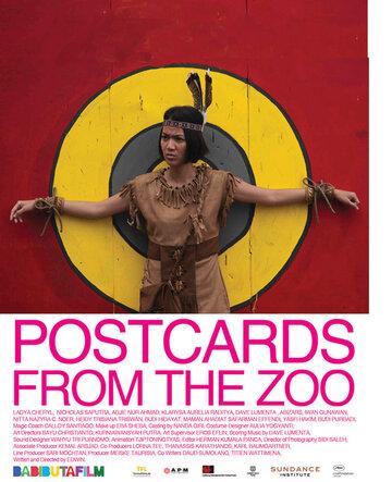 Открытки из зоопарка (2012) полный фильм онлайн