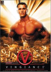 WWE Возмездие