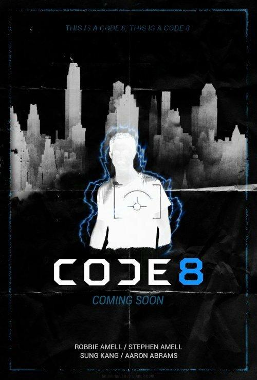 კოდი 8