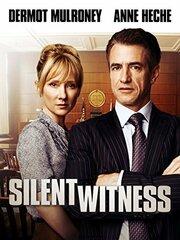 Смотреть онлайн Молчаливый свидетель